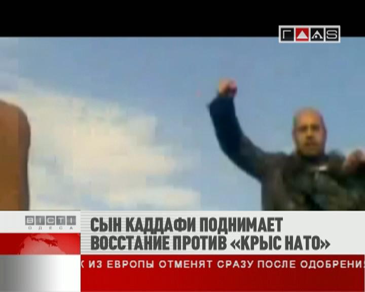 ФЛЕШ-НОВОСТИ за 26 октября 2011
