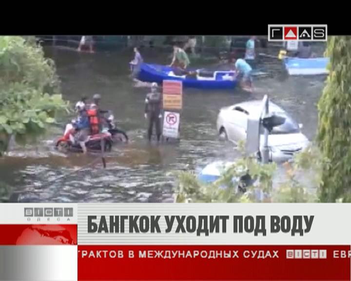 ФЛЕШ-НОВОСТИ за 27 октября 2011