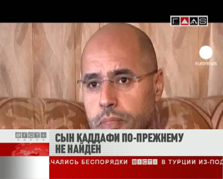 ФЛЕШ-НОВОСТИ за 28 октября 2011