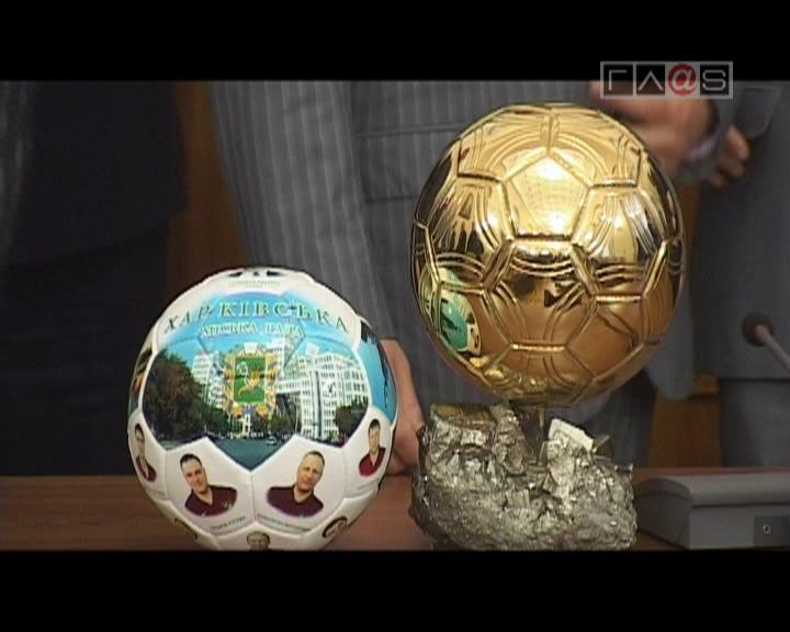 Депутатский футбол