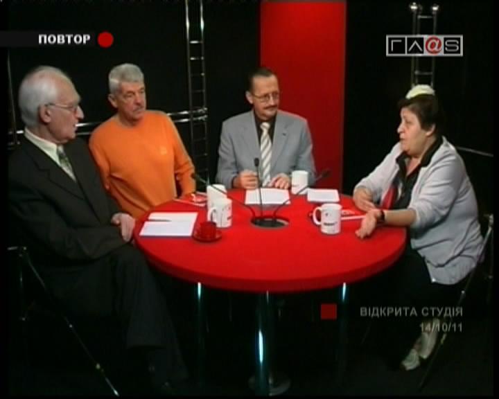 Украинский музыкально-драматический театр им. В. Василька