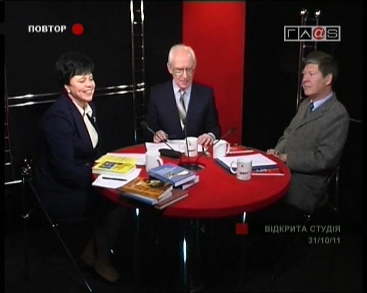 45 летие кафедры экономики предприятия ОГЭУ