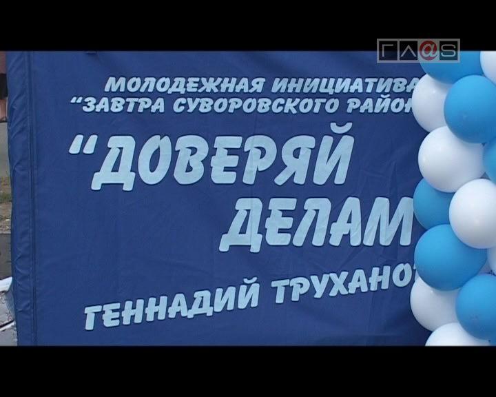 Капитальный ремонт дорог в Одессе