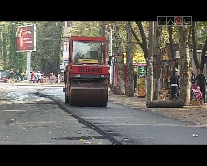 В Одессе новые дороги