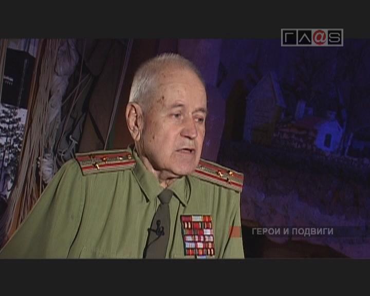 Леванцевич Леонид Андреевич