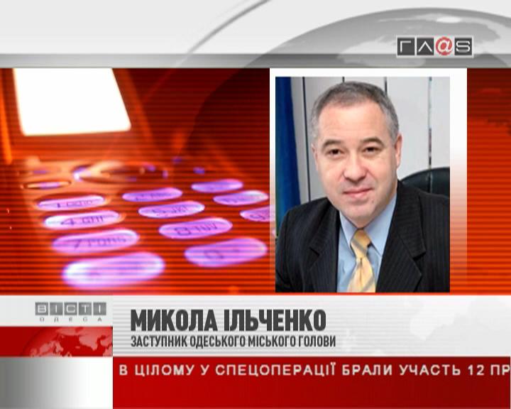 Вице-мэр Одессы намерен добиваться справедливости в суде