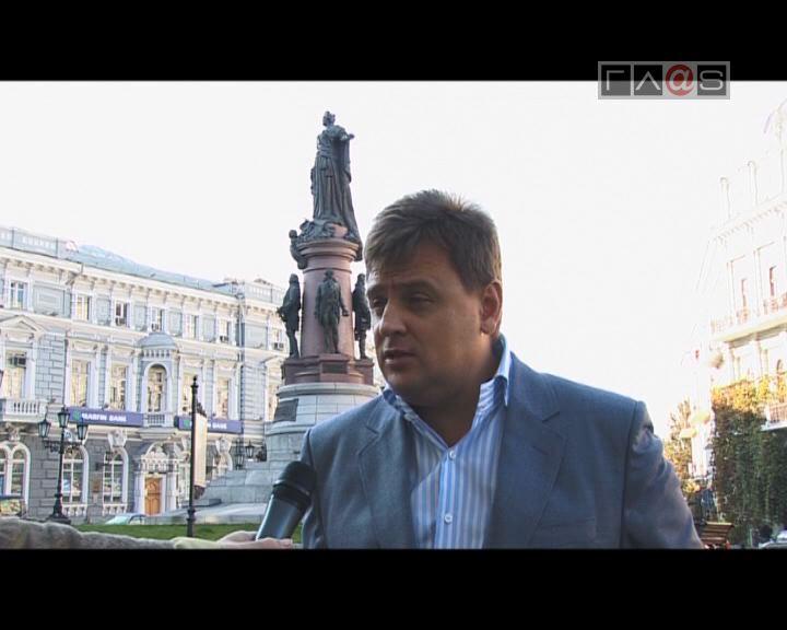 Драгоценная жемчужина в центре Одессы