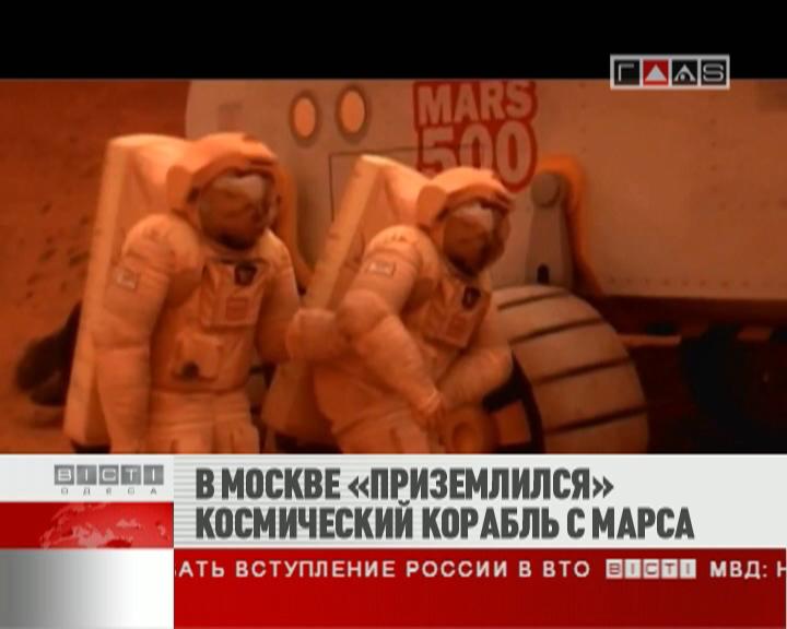 ФЛЕШ-НОВОСТИ за 07 ноября 2011