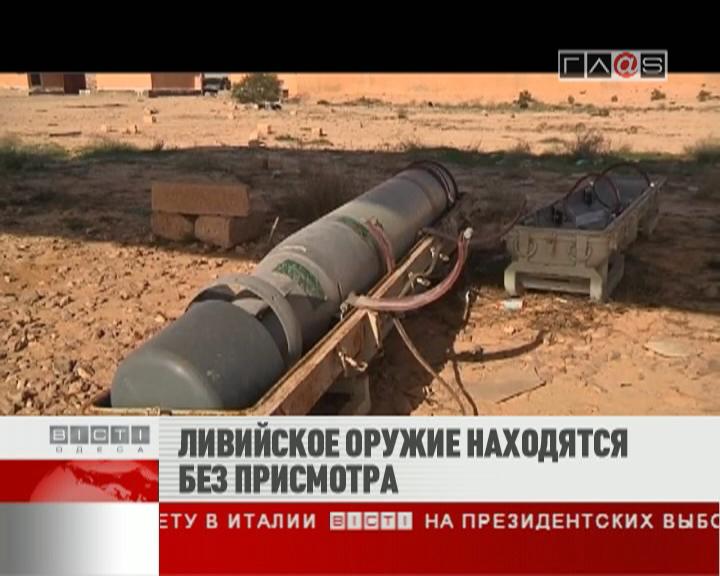 ФЛЕШ-НОВОСТИ за 08 ноября 2011