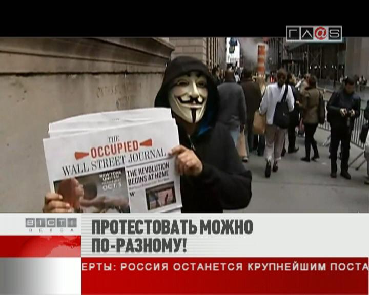 ФЛЕШ-НОВОСТИ за 10 ноября 2011