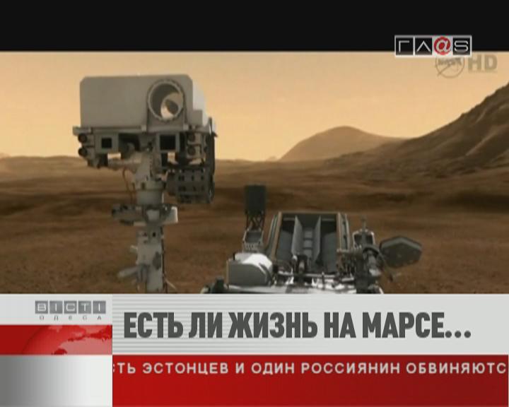 ФЛЕШ-НОВОСТИ за 11 ноября 2011