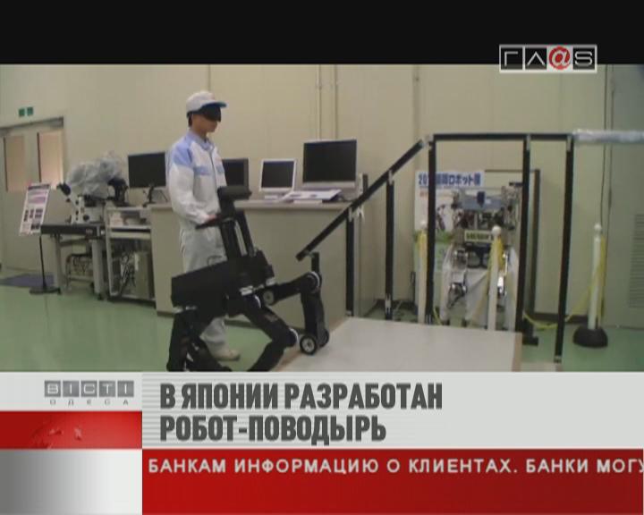 ФЛЕШ-НОВОСТИ за 16 ноября 2011