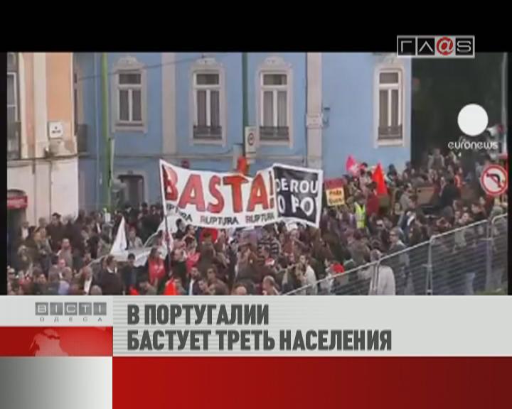 ФЛЕШ-НОВОСТИ за 25 ноября 2011
