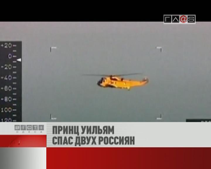ФЛЕШ-НОВОСТИ за 28 ноября 2011
