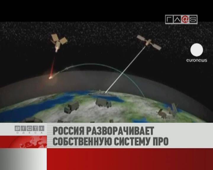 ФЛЕШ-НОВОСТИ за 30 ноября 2011