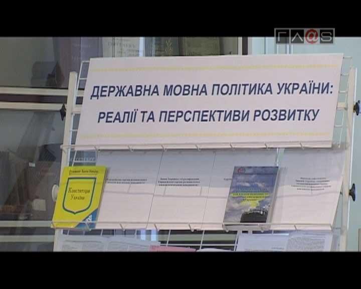 Русский язык — в центре внимания