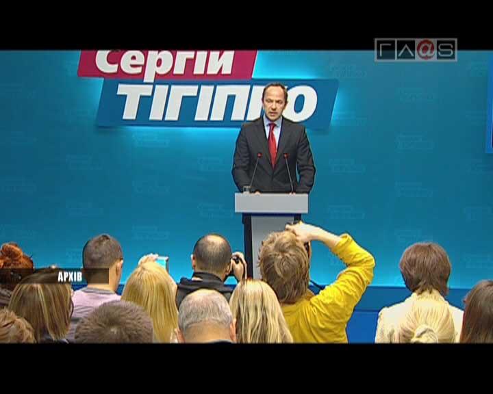 Партия регионов + «Сильная Украина»