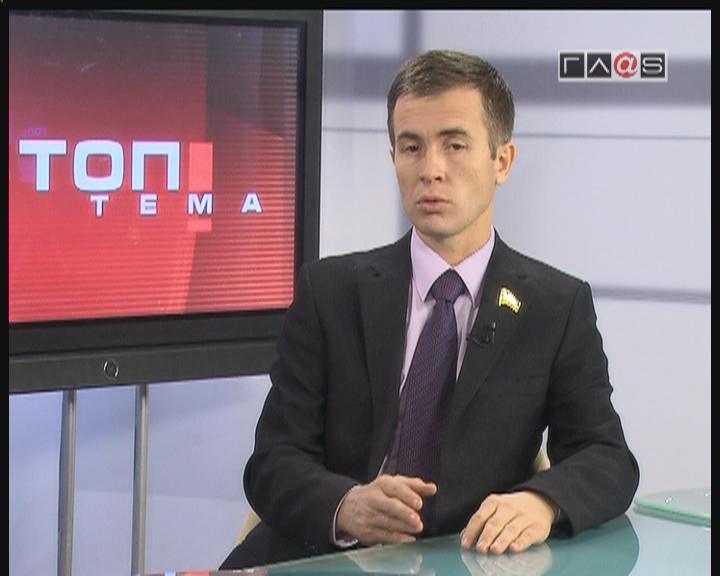 Итоги работы Одесского городского совета нынешнего созыва за год