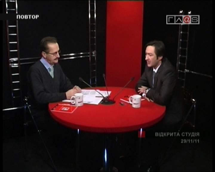 Проведение Дунайского инвестиционного форума