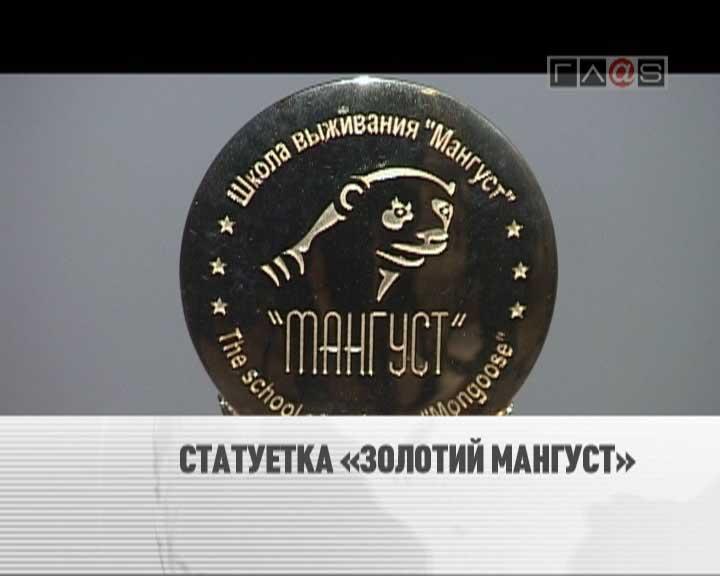 Всеукраинская премия