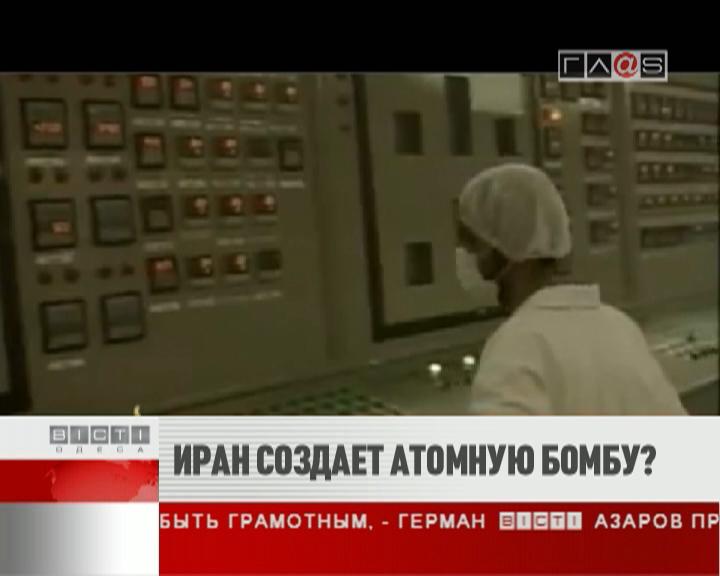 ФЛЕШ-НОВОСТИ за 09 ноября 2011