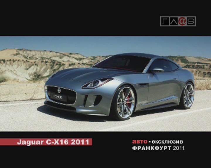 64. Internationale Automobil-Ausstellung 2012 // part 4