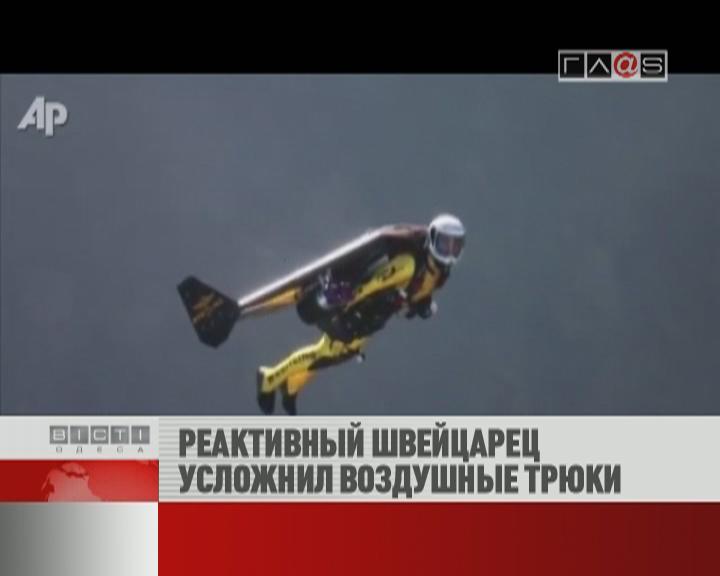 ФЛЕШ-НОВОСТИ за 01 декабря 2011
