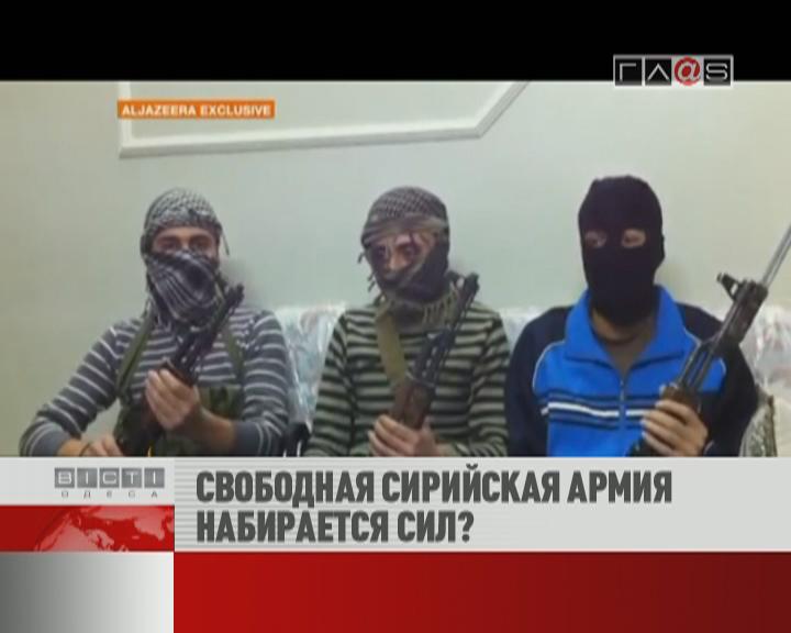 ФЛЕШ-НОВОСТИ за 02 декабря 2011