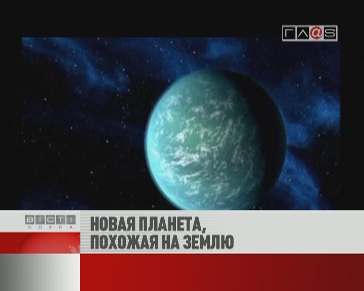 ФЛЕШ-НОВОСТИ за 06 декабря 2011