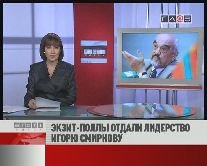 ФЛЕШ-НОВОСТИ за 12 декабря 2011