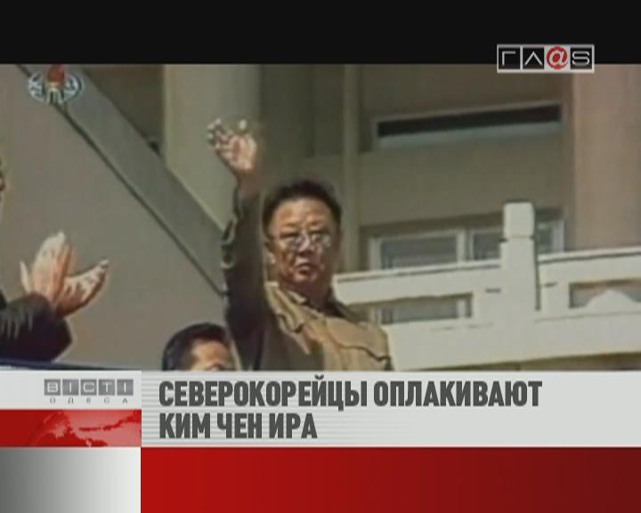ФЛЕШ-НОВОСТИ за 19 декабря 2011