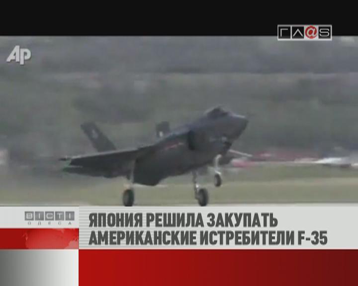 ФЛЕШ-НОВОСТИ за 21 декабря 2011