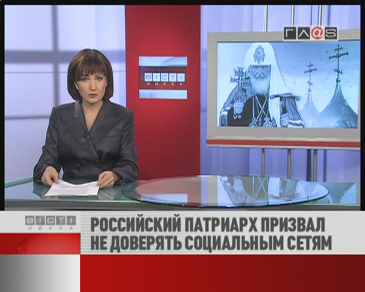 ФЛЕШ-НОВОСТИ за 23 декабря 2011