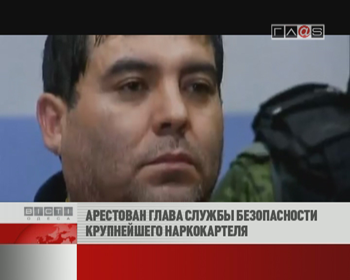 ФЛЕШ-НОВОСТИ за 27 декабря 2011
