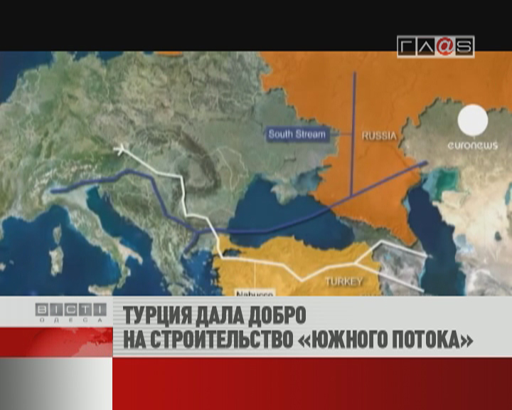 ФЛЕШ-НОВОСТИ за 29 декабря 2011