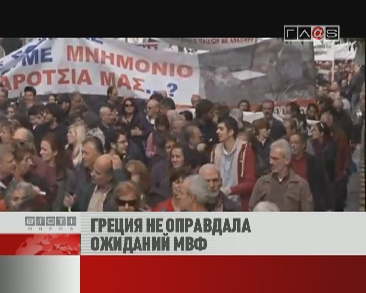 ФЛЕШ-НОВОСТИ за 14 декабря 2011