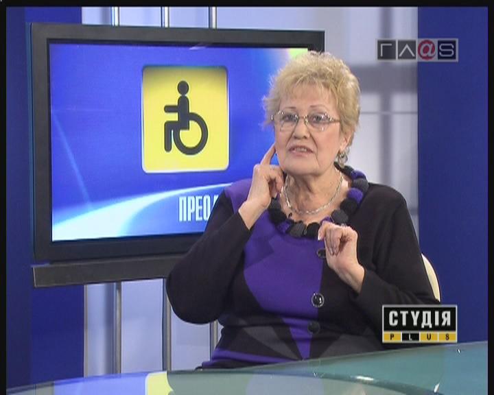 Надежда Артемьевна Болдырева