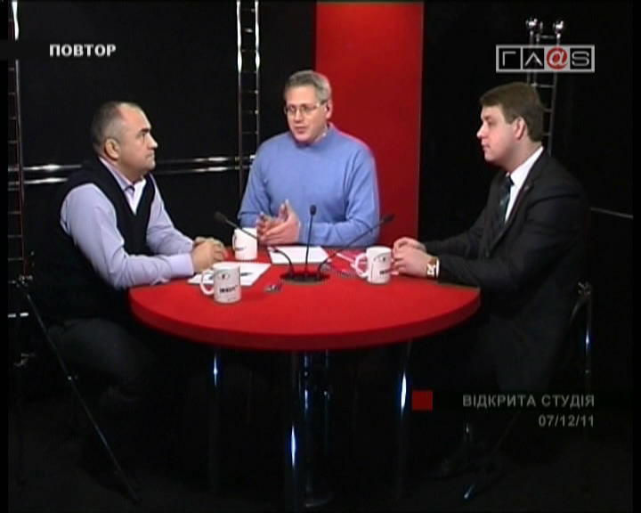 Россия. Выборы — 2012