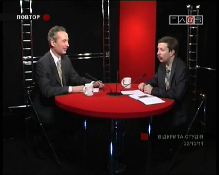 Образование в Одессе : история и современность.