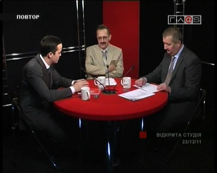 Итоги 2011. Перспективы 2012