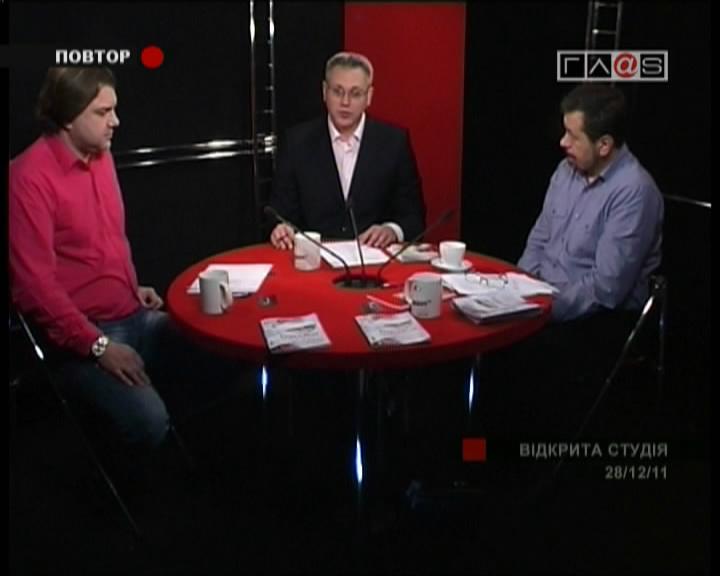 Политический прогноз на 2012 год