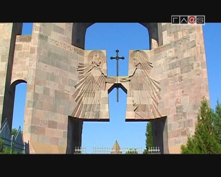 Христианские Святыни Армении