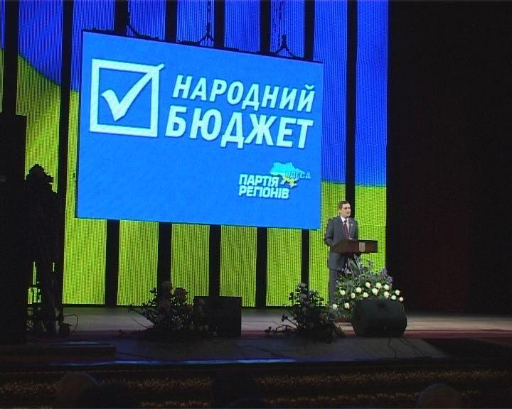 Народный бюджет 2012