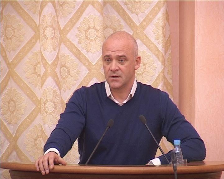 Заседание исполкома Одесского горсовета 22 декабря