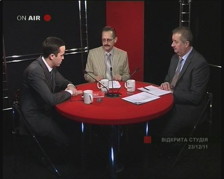 Итоги – 2011. Перспективы – 2012.