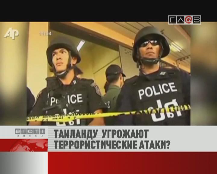 ФЛЕШ-НОВОСТИ за 17 января 2012
