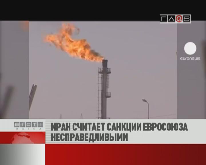 ФЛЕШ-НОВОСТИ за 24 января 2012