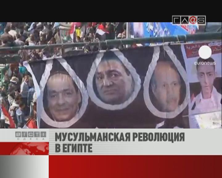 ФЛЕШ-НОВОСТИ за 26 января 2012