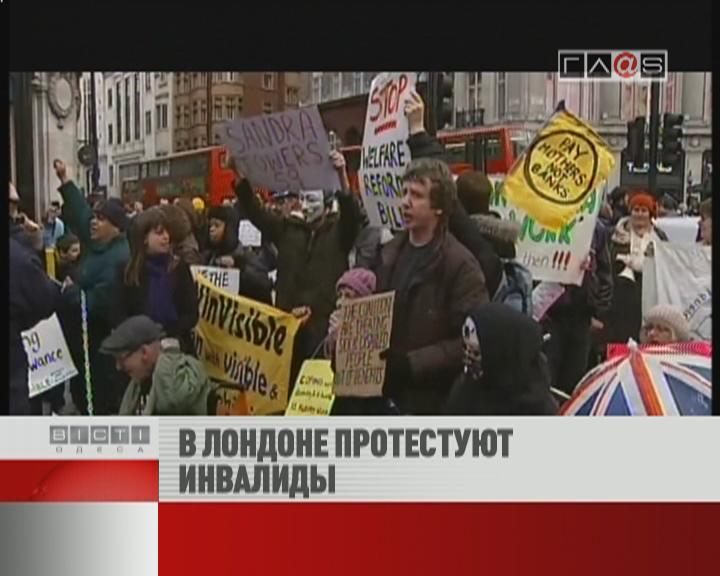 ФЛЕШ-НОВОСТИ за 30 января 2012
