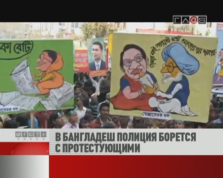 ФЛЕШ-НОВОСТИ за 31 января 2012